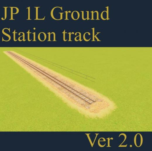 Photo of Cities: Skylines – JP 1L Station Track KT21GR