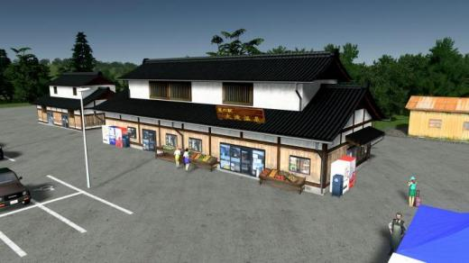 Photo of Cities: Skylines – JP Roadside Station