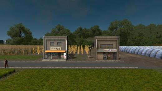 Photo of Cities: Skylines – JP Suburb Shop Pack 3