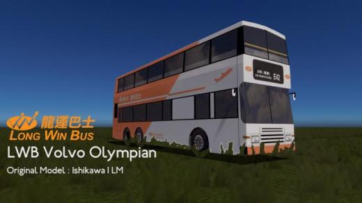 Photo of Cities: Skylines – Volvo Olympian LWB