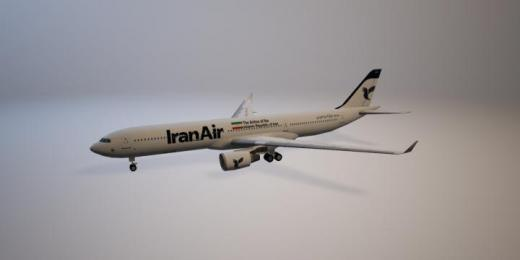 Photo of Cities: Skylines – Airbus A330 Iran Air