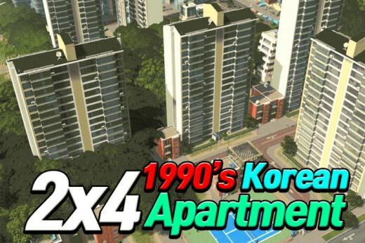 Photo of Cities: Skylines – Korean APT – 18 storey