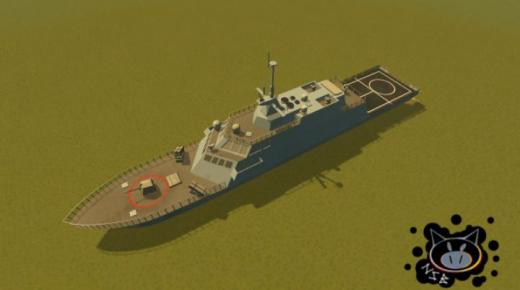 Photo of Cities: Skylines – Military Navy LCS FRD