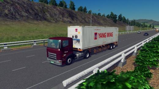 Photo of Cities: Skylines – Taiwan Truck – 40ft Container Truck(Yang Ming) – Pack 1
