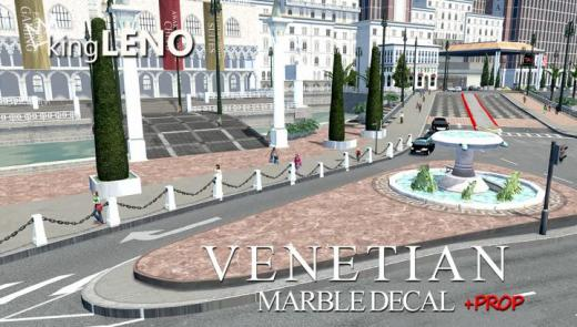 Photo of Cities: Skylines – Venetian Marble Decal