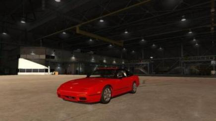 Photo of Gta 5 – Nissan 240Sx Car Mod