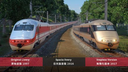 Photo of Transport Fever 2 – TRA E1000 Tze-Chiang Limited Express