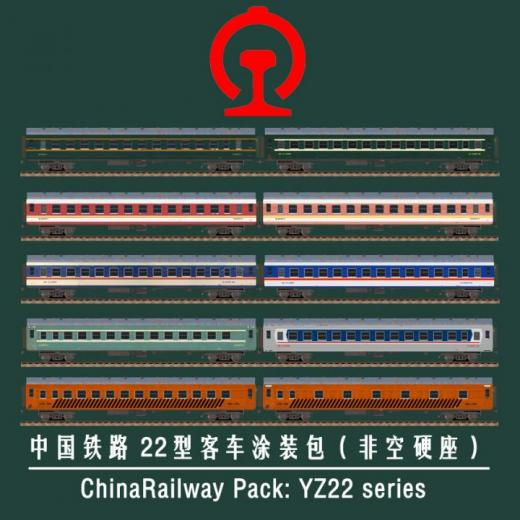 Photo of Transport Fever 2 – ChinaRailway 22 Series Coach Pack