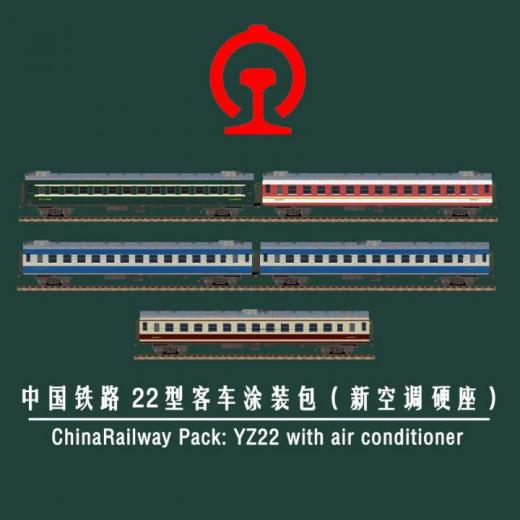 Photo of Transport Fever 2 – ChinaRailway 22 Series Coach(with Conditioner) Pack