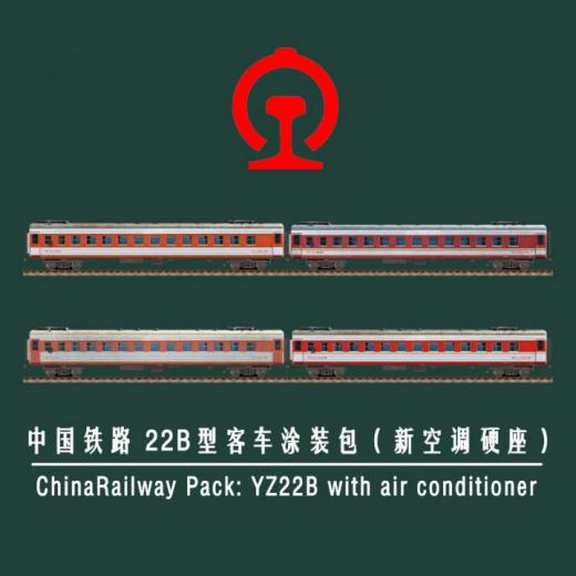 Photo of Transport Fever 2 – ChinaRailway 22B Series Coach(with Conditioner) Pack