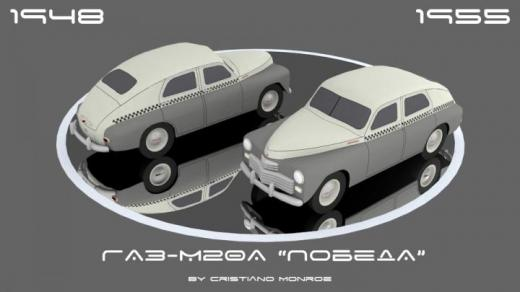 Photo of Cities: Skylines – Gaz-M20A Pobeda Taxi