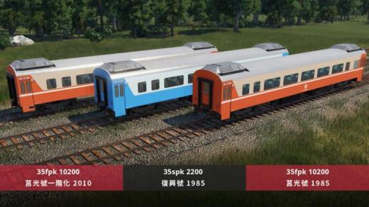 Photo of Transport Fever 2 – TRA Passenger Carriage Pack-2
