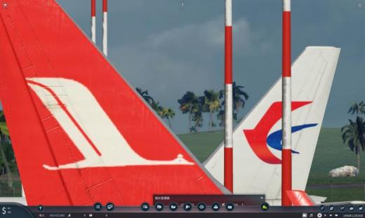 Photo of Transport Fever 2 – Shanghai Airlines Boeing 737-700