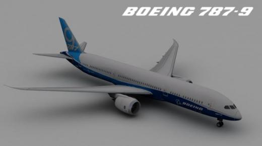 Photo of Cities: Skylines – FSPX Boeing 787-9