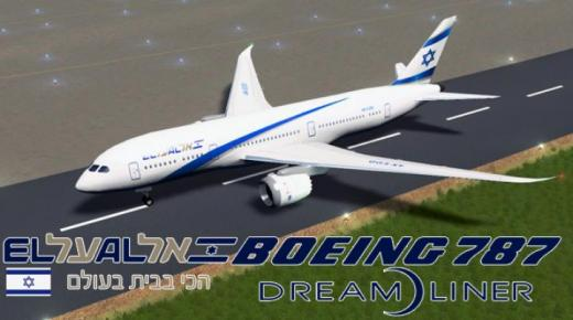 Photo of Cities: Skylines – Boeing 787 El Al Israele Airlines