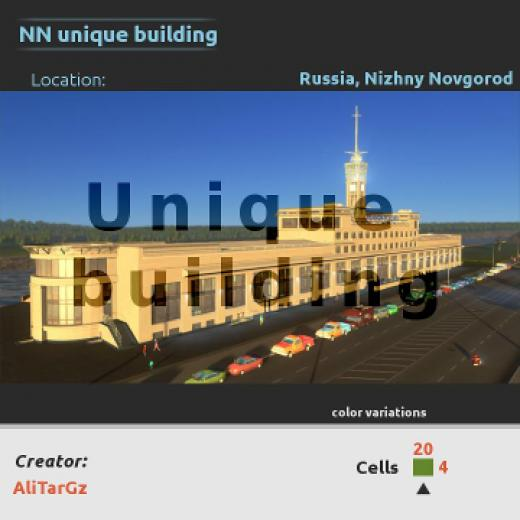 Photo of Cities: Skylines – NN Unique Building