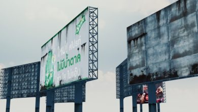 Photo of Cities Skylines – Thai Giant Billboard (Pack)