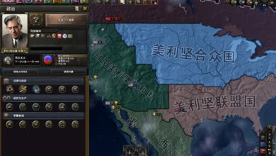 Photo of Hearts of Iron IV – American Focus Rework CN