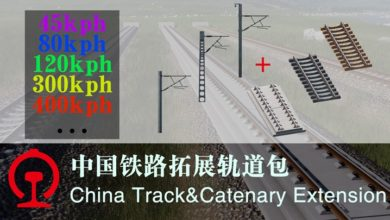 Photo of Transport Fever 2 – China Track with Catenary Track Extension Pack