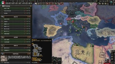 Photo of Hearts of Iron IV – Technology Extension